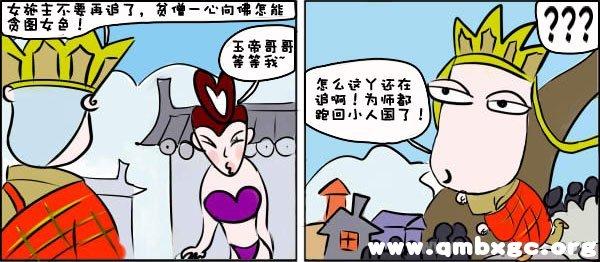 """2005年在西藏成立四十周年时,恰巧唐僧师徒四人取经路过西藏,碰到了西藏最美的姑娘。她穿着漂亮的裙子,楚楚动人! [[img STYLE=""""CUrsor: pointer"""" HEIGHT=""""262"""" ALT=""""含硒的食物"""" src=""""http://simg.sinajs.cn/blog7style/images/common/sg_trans.gif"""" real_src =""""http://www."""